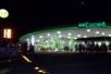 Inauguração Auto Posto Cocipa - 24/08/2012