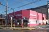 Novidades...À Maluquinha novo endereço para melhor atender você,Av:Brasil,680-Osvaldo Cruz-SP
