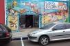 Novidades agora Xicão acessórios para cães e gato novo end.Av:Brasil,219-Osv.Cruz-SP facebook:xicao acessorios caes e gatos